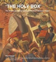 holybox