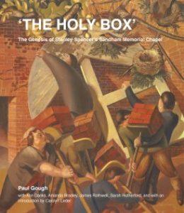 holybox